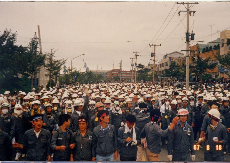 ulsan_labor_history2.jpg