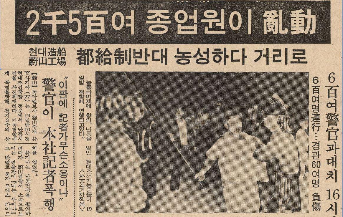 1974_09_20.jpg